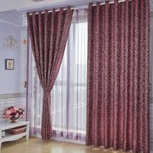 Buy Discount Curtains Beige Plaid Casual Simple Modern Classic Buy Discount Curtains Online
