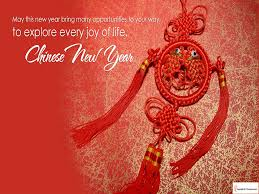 chinese new year quotes wallpaper