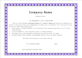 Resume Format For Computer Operator Sample Resume For Computer Operator Resume Samples Data Entry