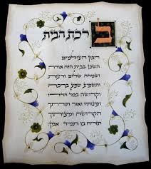 birkat habayit 23 best birkat habayit images on letters