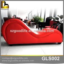goodlife sofa home furniture s shape sofa chair wholesale view sofa