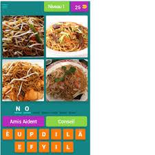 quiz cuisine cuisine quiz android apps on play