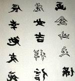 paper henna tattoo stencils henna body art