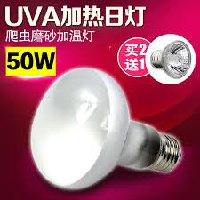 china ir heat lamp china ir heat lamp shopping guide at alibaba com