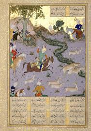 Met Museum Map File Mir Sayyid Ali Bahram Gur Pins The Coupling Onagers Folio