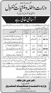 Ministry Of Interior Jobs Jobs In Ministry Of Interior 31 Aug 2016