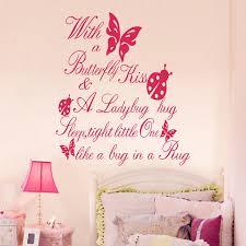 baise dans la chambre 8130 avec un butterflu papillon baiser beetle fille enfants