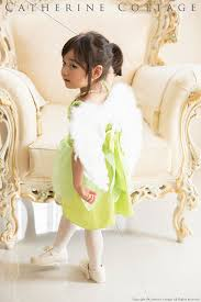 Angel Halloween Costumes Girls Catherine Cottage Rakuten Global Market Halloween Costume Angel