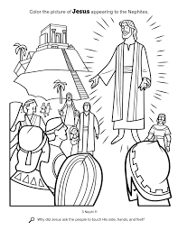 lds coloring book 224 coloring page
