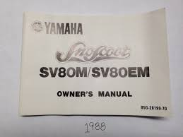 yamaha snowmobile snoscoot 1988 owner u0027s manual original very clean