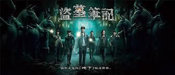 film of fantasy domestic fantasy movies outperform hollywood shanghai daily
