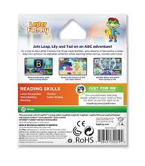 Practicing Independence Skills Get Ready For K Through by Amazon Com Leapfrog Letter Factory Learning Game Works With