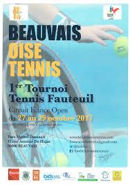 Le Bureau Beauvais Charmant Beauvais Oise Tennis Club Fft N Le Bureau Beauvais