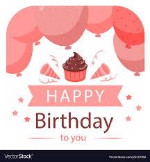 happy birthday ribbon happy birthday to you ribbon balloon background ve