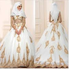 islamic wedding dresses beautiful muslim wedding dress beautiful muslim wedding dress