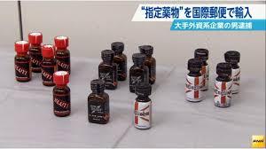 impor obat perangsang dari cekoslovakia manajer perusahaan