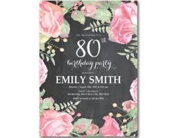 80th birthday invitations 80th birthday invitation 80th birthday invitation and the