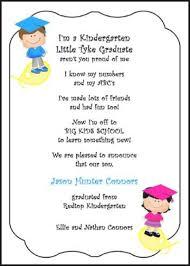 kindergarten graduation cards invitation card kindergarten purplemoon co