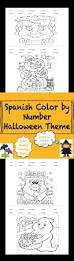 thanksgiving in spanish 220 best spanish lesson plans high images on pinterest