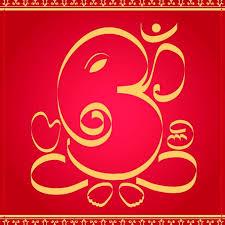 Hindu Wedding Invitations Elegant Hindu Wedding Invitations Jpg