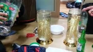 Minuman Ginseng Korea cara membuat hiasan ginseng korea