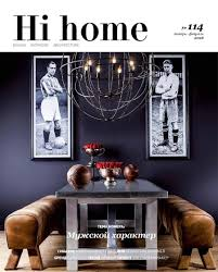 Russian Home Decor Interior Design Magazines Top 100 Interior Design Magazines You