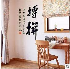 compare prices on wall stickers chinese online shopping buy low