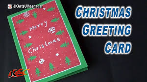how to make easy christmas card project for kids jk
