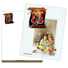 Traditional Wedding Invitation Cards Memorable Shaadi