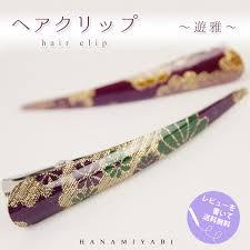 barrettes hair hanamiyabi of yukata and kimono rakuten global market hair