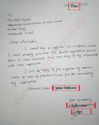 sample cover letter to register free np domain name sangitab