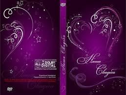 dvd cover template a wedding disc our wedding