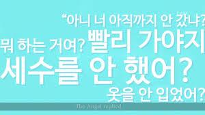 jung myung seok sermon miracle of thanksgiving