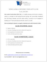 Qa Qc Engineer Resume Sample by Qa Qc Engineer Qa Qc Supervisor Galle Job Vacancy In Sri Lanka