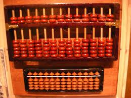 reading sage abacus soroban math worksheets and soroban math lessons