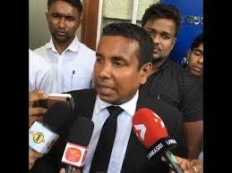 Namal Rajapaksa Namal Rajapaksa Arrested Youtube