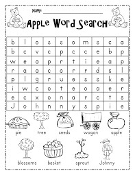 5 easy summer word search printable for kids