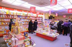 librerie in franchising la libreria mondadori junior la letteratura per l infanzia i
