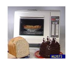 Toaster Oven Bread Franklin Chef 2lb Breadmaker Toaster Oven And Broiler U2014 Qvc Com