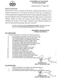 sle resume templates accountant general punjab pension notification punjab govt revised lpr leave rules finance dept issued notification