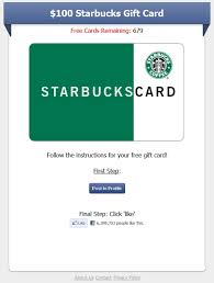 starbuck gift cards gift card mania starbucks gift cards spreading on