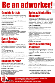 Skills In Hrm Resume Adworks Philippines Career Opportunities