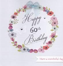 60 birthday card ideas free printable invitation design