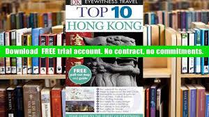 audiobook dk eyewitness top 10 travel guide hong kong dk