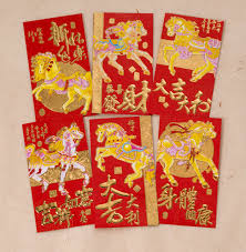 new year envelopes 6 year of the envelopes arts crafts new