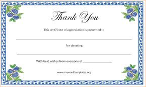 3 thank you note template word outline templates