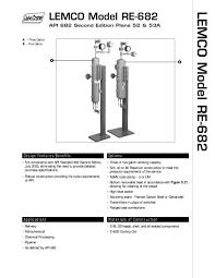 682 reservoir john crane pdf catalogue technical