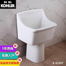 Mop Faucet Usd 206 42 Kohler Mop Chinoma Mop Tub K 6192t M 0 Mop Faucet K