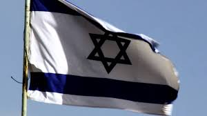 Israels Flag An Israeli Flag Waving In The Breeze Filmed In Israel Youtube