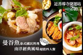chambre b饕 rideaux pour chambre de b饕 100 images taïwan 2017 top 20 des